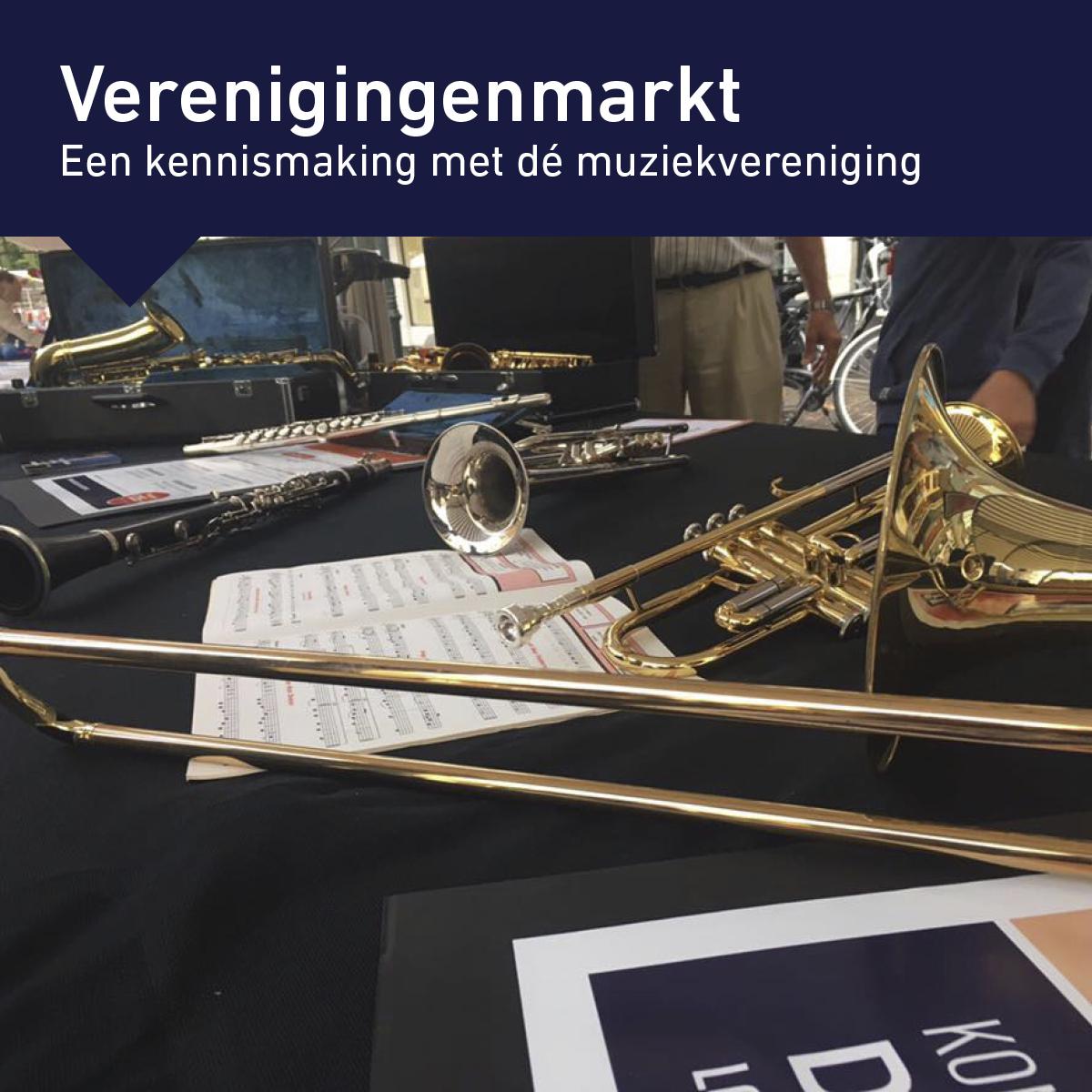 Verenigingenmarkt 2017 Sluis en Bruggenfeest